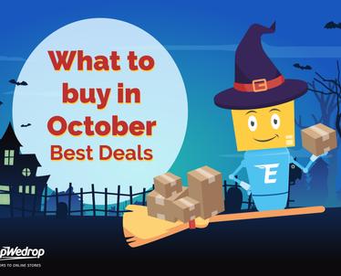 Что купить в октябре – Лучшие предложения