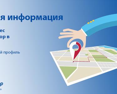 Важная информация – Новый адрес склада в Польше